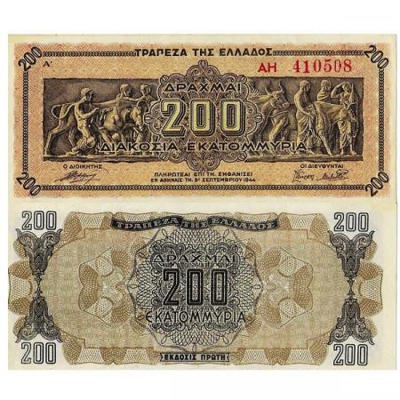 "1944 * Banconota Grecia 200 Milioni - 200.000.000 Drachmai ""Inflation"" (p131a) qFDS"