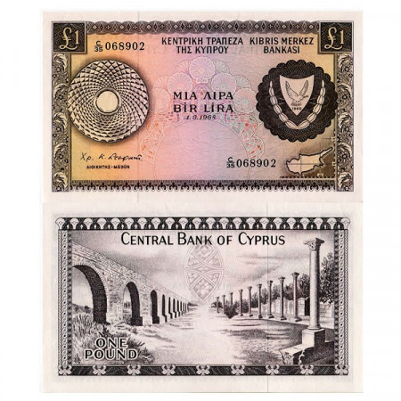 "1968 * Banconota Cipro 1 Pound ""Viaduct and Pillars"" (p43a) qFDS"
