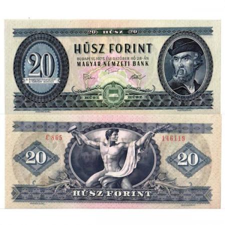 "1975 * Banconota Ungheria 20 Forint ""Dózsa György"" (p169f) FDS"