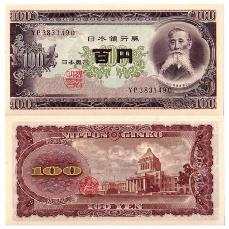 "ND (1953) * Banconota Giappone 100 Yen ""Taisuke Itagaki"" (p90c) FDS"