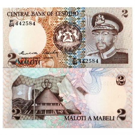 """1984 * Banconota Lesotho 2 Maloti """"King Moshoeshoe II"""" (p4b) FDS"""