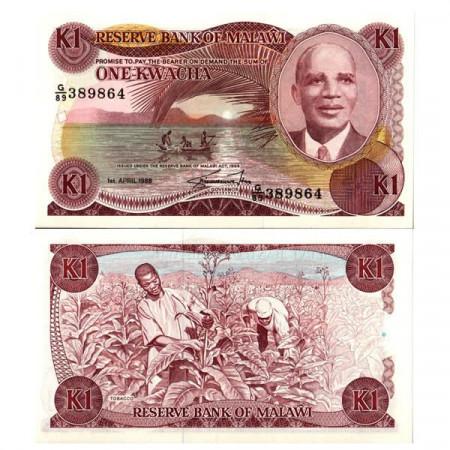 "1988 * Banconota Malawi 1 Kwacha ""President Dr. H K Banda"" (p19b) FDS"