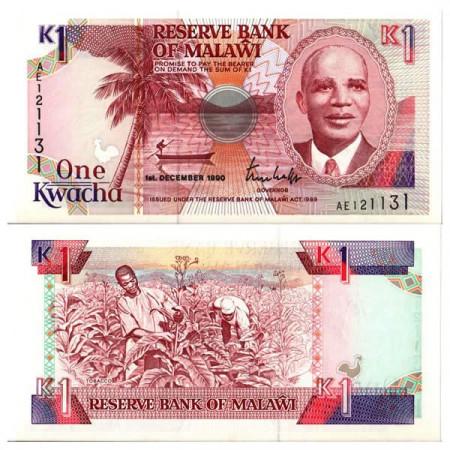 """1990 * Banconota Malawi 1 Kwacha """"President Dr. H K Banda"""" (p23a) FDS"""