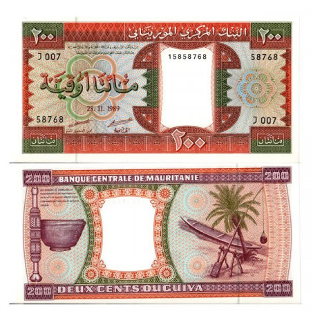 "1989 * Banconota Mauritania 200 Ouguiya ""Canoe"" (p5c) FDS"