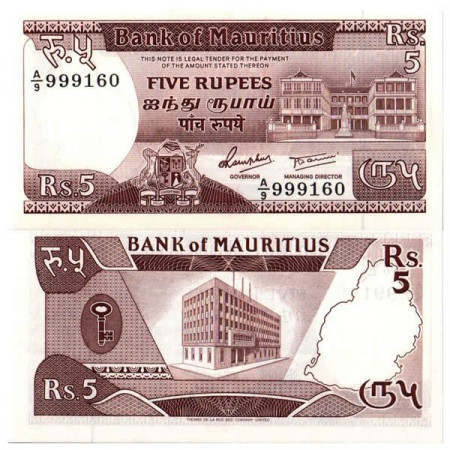 """ND (1985) * Banconota Mauritius 5 Rupees """"Port Louis"""" (p34) FDS"""
