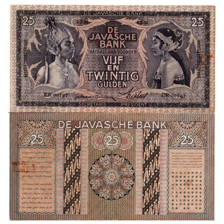 "1935 * Banconota Indie Olandesi 25 Gulden ""Javanese Dancers"" (p80a) BB+"