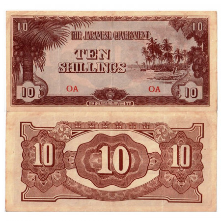 """ND (1942) * Banconota Oceania 10 Shillings """"Occupazione Giapponese WWII"""" (p3a) SPL"""