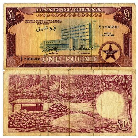 """1961 * Banconota Ghana 1 Pound """"Bank of Ghana"""" (p2c) MB"""