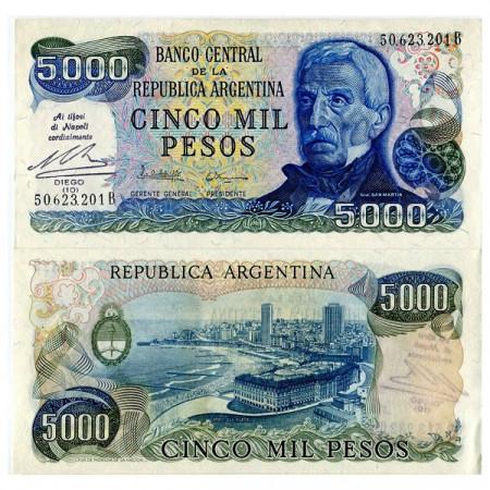 "ND (1977-83) * Banconota Argentina 5000 Pesos ""J de San Martin"" Napoli (p305a) FDS"