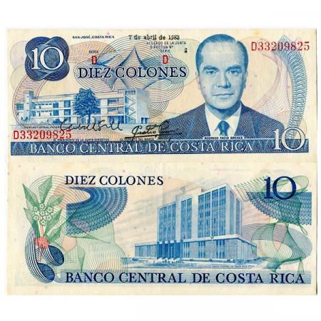"1983 * Banconota Costa Rica 10 Colones ""Rodrigo Facio Brenes"" (p237b) SPL+"
