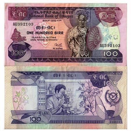 "L.1969 (1976) * Banconota Etiopia 100 Birr ""Warrior"" (p40) BB"