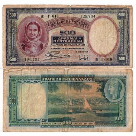 "1939 * Banconota Grecia 500 Drachmai ""Port of Poros"" (p109a) MB"