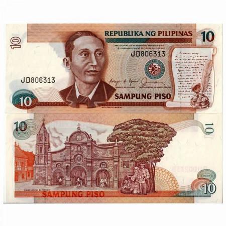 """ND (1985-94) * Banconota Filippine 10 Piso """"Apolinario Mabini"""" (p169b) FDS"""