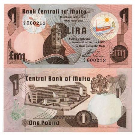 """L.1967 (1979) * Banconota Malta 1 Lira """"Gardjola"""" (p34a) SPL"""