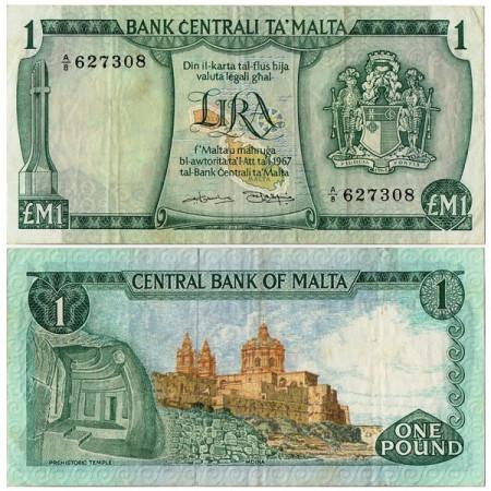 """L.1967 (1973) * Banconota Malta 1 Lira """"Mdina Cathedral"""" (p31b) BB"""
