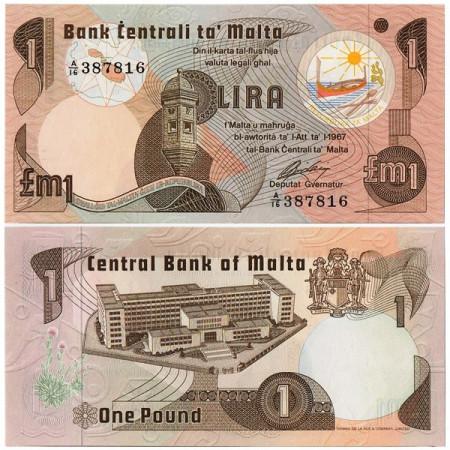 "L.1967 (1979) * Banconota Malta 1 Lira ""Gardjola"" (p34b) FDS"