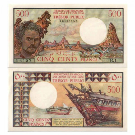 "ND (1975) * Banconota Territori Francesi Afars e Issas - French Afars and Issas 500 Francs ""Lake Abbe"" (p33) SPL+"