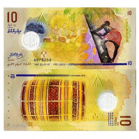 2015 (AH1436) * Banconota Polimera Maldive 10 Rufiyaa (p26) FDS
