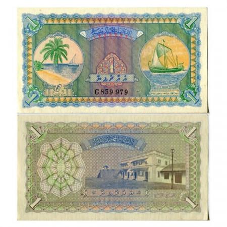 "1960 (AH1379) * Banconota Maldive 1 Rufiyaa (Rupee) ""Customs House"" (p2b) qFDS"