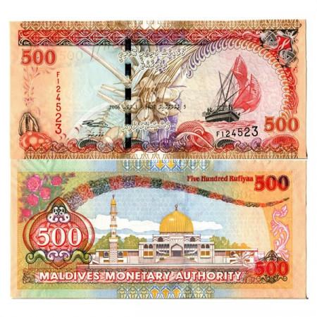 """2006 (AH1426) * Banconota Maldive 500 Rufiyaa (Rupees) """"Dhow"""" (p24a) FDS"""