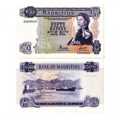 "ND (1967) * Banconota Mauritius 50 Rupees ""Elizabeth II"" (p33c) FDS"