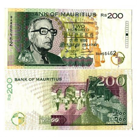 "1998 * Banconota Mauritius 200 Rupees ""Sir AR Mohamed"" (p45) BB"