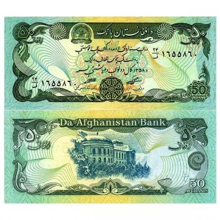 "SH 1358 (1979) * Banconota Afghanistan 50 Afghanis ""Dar-al-Aman Palace"" (p57a) FDS"