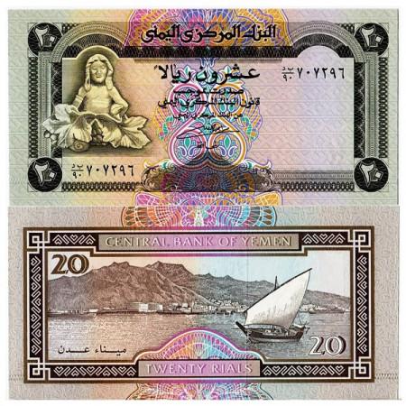 ND (1995) * Banconota Yemen Repubblica Araba 20 Rials (p25) FDS