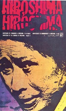 """ND (WWII) * War Propaganda Reproduction """"Anniversario Della Bomba Atomica ad Hiroshima"""" in Passepartout"""