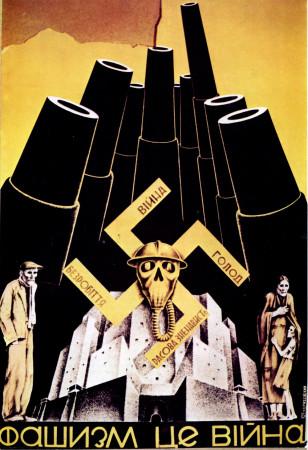 """ND (WWII) * War Propaganda Reproduction """"Unione Sovietica - Il Fascismo È Guerra"""" in Passepartout"""