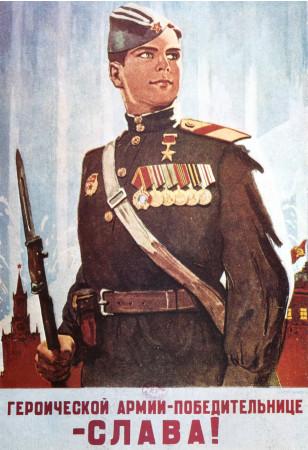 """ND (WWII) * War Propaganda Reproduction """"Unione Sovietica - Gloria All'Eroica Armata Vittoriosa!"""" in Passepartout"""