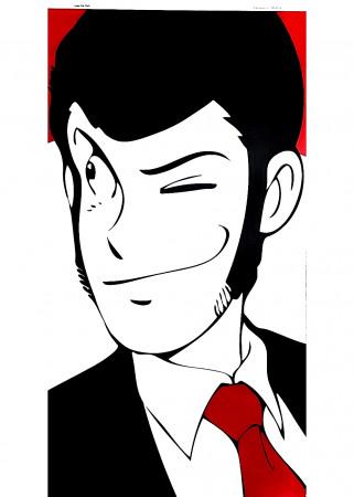 "2000 ca * Poster ""Illustration  Lupin Terzo - MONKEY PUNCH"" (A)"