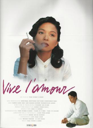 "1994 * Movie Playbill ""Vive L'Amour - Tsai Ming-liang"""