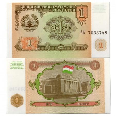 "1994 * Banknote Tajikistan 1 Ruble ""Parliament - Dushanbe"" (p1a) UNC"