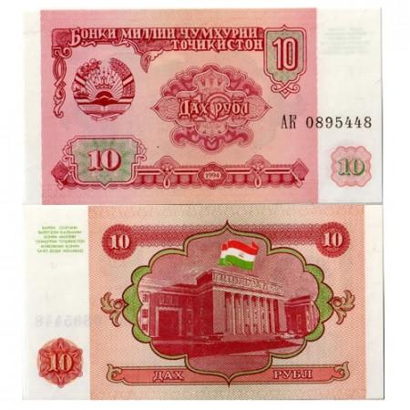 "1994 * Banknote Tajikistan 10 Rubles ""Parliament - Dushanbe"" (p3a) UNC"