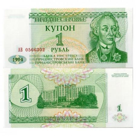 "1994 * Banknote Transnistria 1 Ruble ""General AV Suvorov"" (p16) UNC"