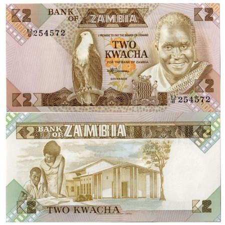 """ND (1980-88) * Banknote Zambia 2 Kwacha """"President K Kaunda"""" (p24c) UNC"""
