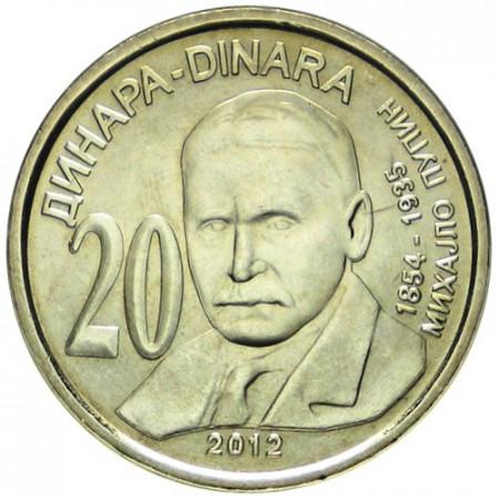 2012 * 20 dinara Serbia Mihajlo Pupin