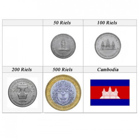 Mixed Years * Series 4 coins riels Cambodia