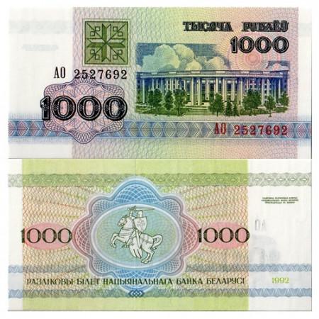 "1992 * Banknote Belarus 1000 Rublei ""Academy of Sciences"" (p11) UNC"