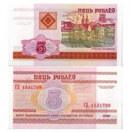 """2000 * Banknote Belarus 5 Rublei """"City of Minsk"""" (p22) UNC"""