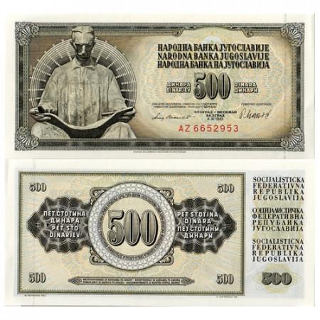 "1981 * Banknote Yugoslavia 500 Dinara ""Nikola Tesla"" (p91b) UNC"