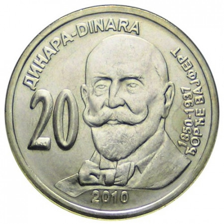 2010 * 20 dinara Serbia Georg Weifert