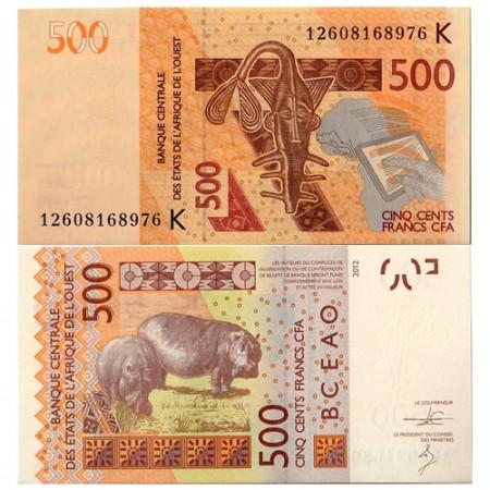 "2012 K * Banknote West African States ""Senegal"" 500 Francs ""Hippo"" (p719Ka) UNC"