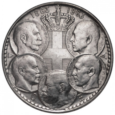 "1963 * 30 Drachmai Silver Greece ""100th Five Greek Kings"" (KM 86) UNC"