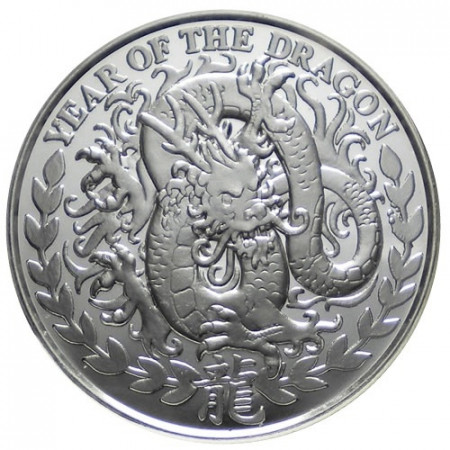 2012 * 1000 Shillings 1 OZ Somaliland Year of the Dragoon