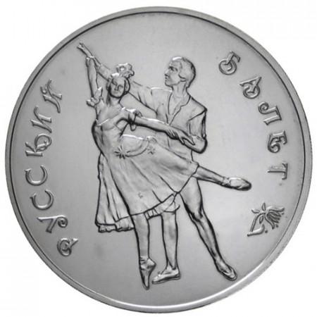 "1993 * 3 Roubles Silver Russia ""Russian Ballet"" (Y 323) BU"