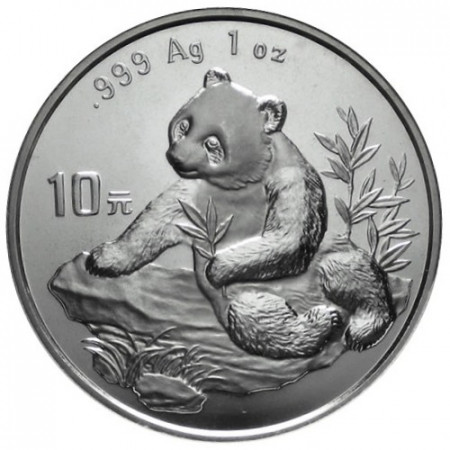 "1998 * 10 Silver Yuan 1 OZ China Panda ""Small Date"""