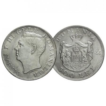 "1944 * 500 Lei Silver Romania ""Kingdom - Mihai I"" (KM 65) UNC"