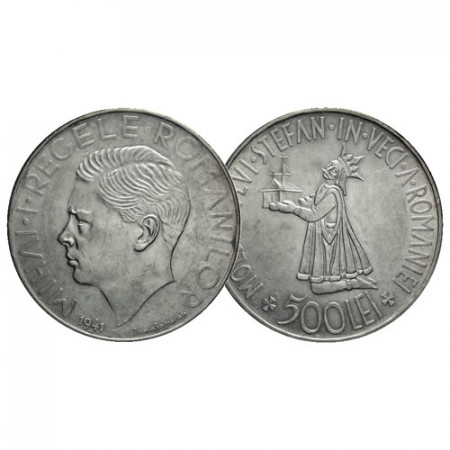 "1941 * 500 Lei Silver Romania Kingdom ""Mihai I - Bessarabia"" (KM 60) XF+"